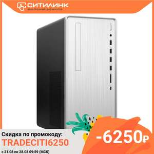 Системный блок HP TP01-1031ur R5 4600G/GTX 1650 SUPER/8гб/128gb ssd/1tb hdd (+1660s за 65к в описании)