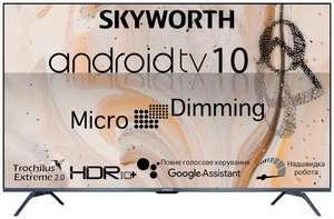 "50"" ТВ Skyworth 50G3A 4K, Android 10.0, 2+16 Гб (модель 2021 года)"