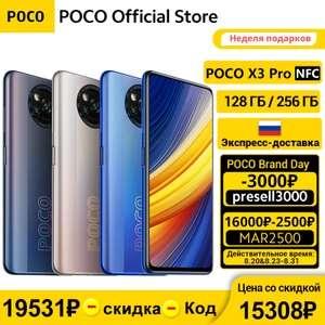 Смартфон Poco X3 Pro 6/128
