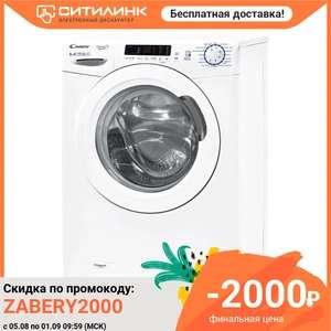 Стиральная машина Candy MCSS34 1052D1-07 на Tmall (NFC, 5кг, 1000 об/мин, пар)