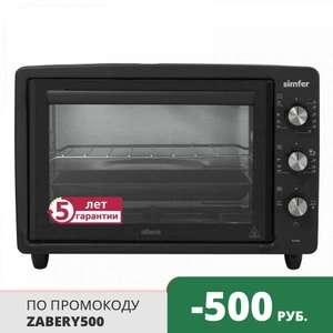 Мини-печь Simfer Albeni Comfort M3426 Albeni Comfort на Tmall