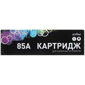 Картридж лазерный Aceline NS-CE285A, 4 штуки