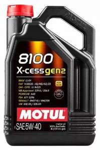 Моторное масло Motul 8100 X-cess Gen2 5W40 синтетическое 4 л