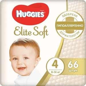 Подгузник Huggies Elite Soft 4 66 шт, 3 пачки