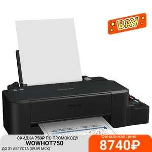 Цветной струйный принтер Epson L121 на Tmall