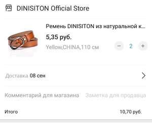 Ремень женский DINISITON из натуральной кожи, 2 штуки