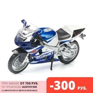 Коллекционный мотоцикл Bburago 1:18 Cycle Suzuki GSX-R750 (в описании машинка BBurago Maserati Levante Silver, 18-21081)