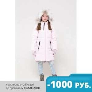 Подборка одежды Crockid для девочек и мальчиков (напр. пальто для девочек Crockid ВК 34049/1 УЗ розовое)