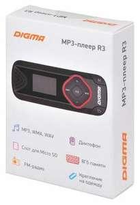 MP3 плеер DIGMA R3 flash 8ГБ