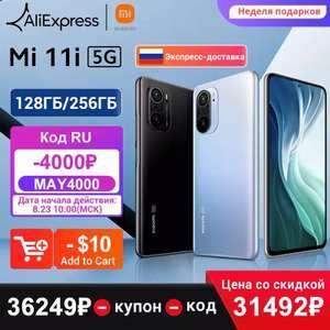 Xiaomi Mi 11i 8+256 Гб
