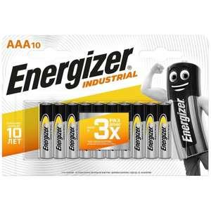 [не везде] Батарея Energizer Industrial AAA-LR03 10шт.