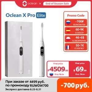 Подброка щеток Oclean: Air2, X Pro, Elite