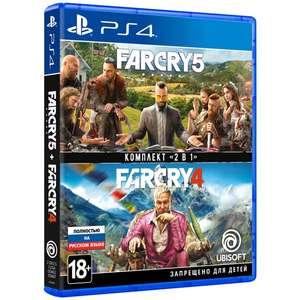 PS4 игра Ubisoft Far Cry 4 + Far Cry 5. Дисковое издание