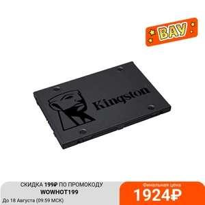 SSD A400 Kingston 480 Gb