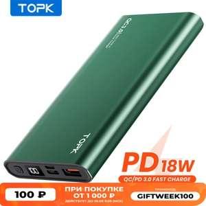 Портативное зарядное устройство TOPK I1006P, 10000 мАч