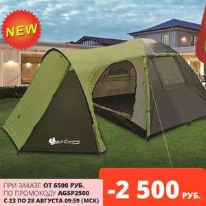 Палатка туристическая 3-4х местная, двухслойная