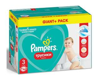 Подгузники трусики Pampers Pants 6-11 кг, размер 3, 86 шт. на Tmall