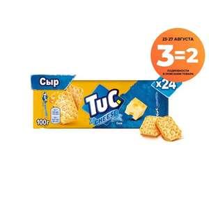 TUC крекер с сыром 100г х 3 шт на Tmall