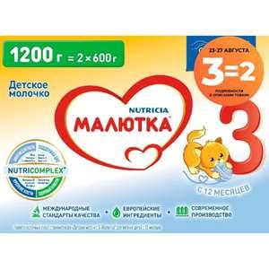 Молочко детское Малютка 3 ( 3 упаковки по 1200гр) на Tmall