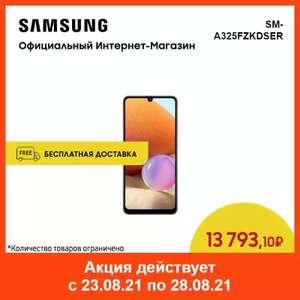 Смартфон Samsung Galaxy A32 4+64ГБ на Tmall