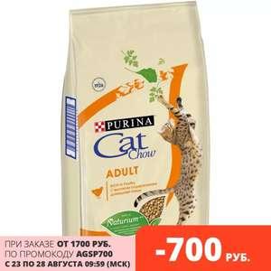 Сухой корм Cat Chow для взрослых кошек с высоким содержанием домашней птицы, Пакет, 7 кг