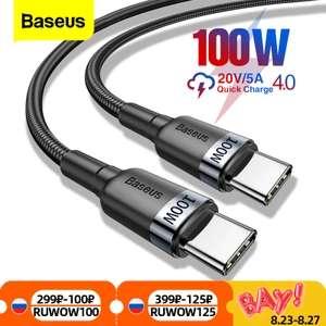 Кабель зарядный Baseus 2 метра, USB Type-C на USB Type-C, 100 Вт