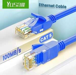 Ethernet - кабель YOSAM Cat5 1 метр