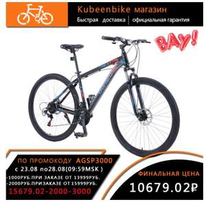 24-скоростной новый алюминиевый горный велосипед 29''