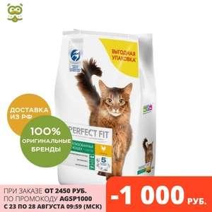 Корм сухой Perfect Fit Sterile, для стерилизованных котов и кошек, курица, 10 кг
