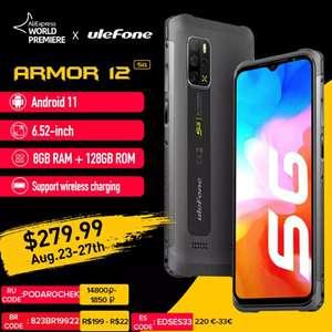 Смартфон Ulefone Armor 12 5G 8+128 Гб