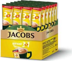 Кофе JACOBS 3в1 Мягкий растворимый 24х12г на Tmall + крепкий вкус в описании