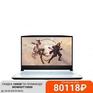 """Ноутбук игровой MSI Sword 15.6"""" АРВ IPS-level/i5-11400H/8Gb/SSD512Gb/RTX 3060 6Gb/DOS (A11UE-212XRU)"""