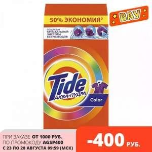 Стиральный порошок Tide автомат Color 80 стирок 12 кг. (в приложении)