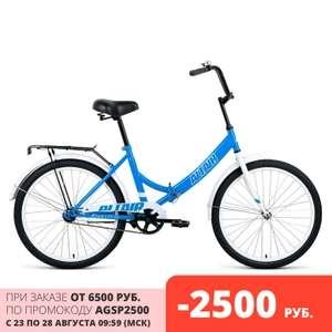 """Велосипед ALTAIR CITY 24 (24"""" 1 ск. рост 16"""" скл.)"""