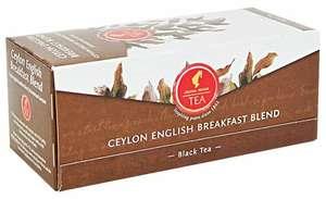 Чай Julius Meinl в ассортименте к примеру Ceylon english breakfast в пакетиках, 25 шт.