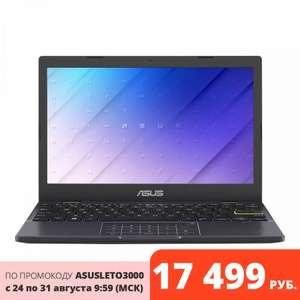 """Ноутбук ASUS L210MA Intel N4020/4Gb/128Gb SSD/11.6"""" HD Anti-Glare/Numpad/Win10 Star Black"""