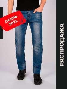 Базовые синие джинсы Dervirga`s