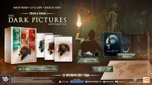 [PS4] The dark pictures: Triple pack