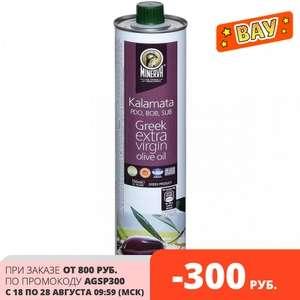 MINERVA масло оливковое Kalamata Extra Virgin, жестяная банка, 0.75 л, Греция