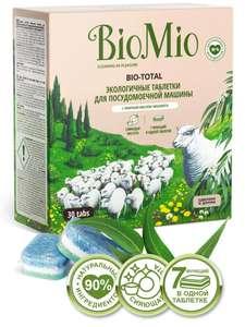 Гипоаллергенные таблетки для ПММ 7в1 BioMio BIO-TOTAL без фосфатов 30 шт на Tmall