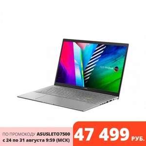 "Ноутбук ASUS M513IA AMD Ryzen 7 4700U/8Gb/512Gb SSD/15.6"" FHD IPS Anti-Glare/AMD RX Vega7"
