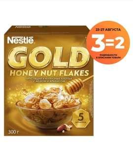 3 уп. Хлопья кукурузные с медом и арахисом, обогащенные витаминами NESTLÉ GOLD Honey Nut Flakes 300 г