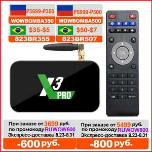 ТВ-приставка Ugoos X3 Pro 4/32 EU