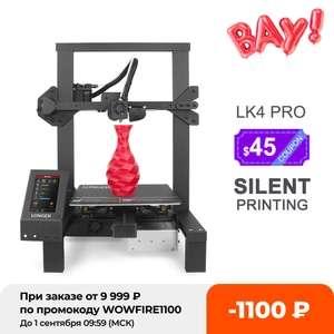 Longer LK4 pro 3D принтер
