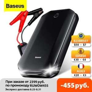 Автомобильное пусковое устройство Baseus