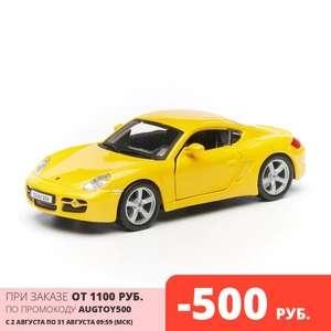 Коллекционные модельки Bburago машинок и Maisto мотоцикла на распродаже (примеры в описании)