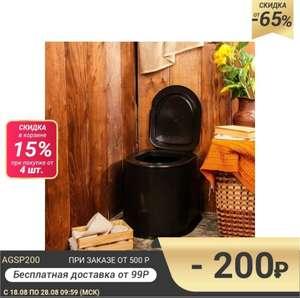 Туалет походный дачный