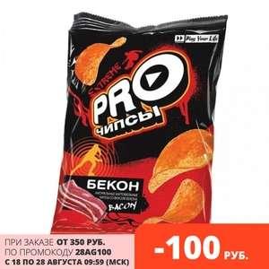 PRO-Чипсы со вкусом бекона 150 г. 5 шт. (50 руб. за шт.)