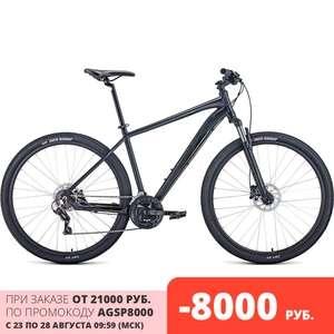 Велосипед FORWARD APACHE 29 3.0 disc