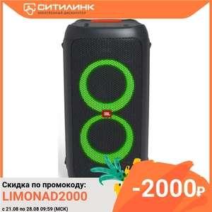 Аудиосистема JBL PartyBox 100 (160 Вт, Bluetooth/USB, 12ч, сеть/аккумулятор)